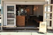 中目黒に古民家カフェ「Y2T STAND」 ポルトガルワインを主力に
