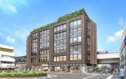 今秋、祐天寺駅に新駅ビル 保育園併設、スモールオフィスも