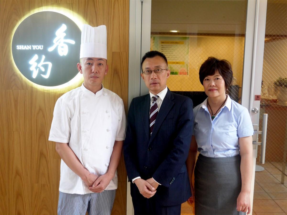 左から料理長 張雷さん、共同オーナー蔡建東さん、張レイさん