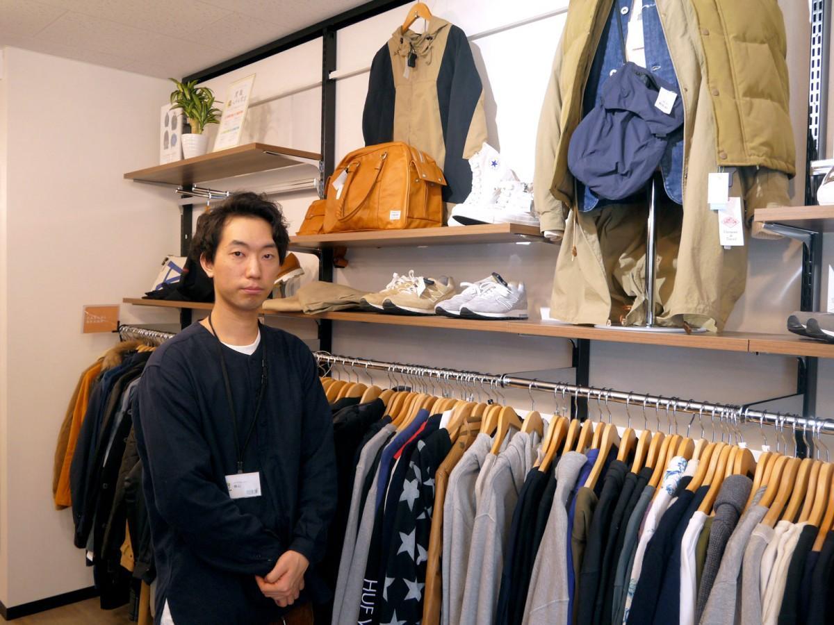 トレファクスタイル 目黒店 店長横山於希さん