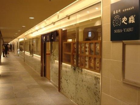 JR名古屋駅中央改札口横にリニューアルオープンする「名古屋うまいもん通り」