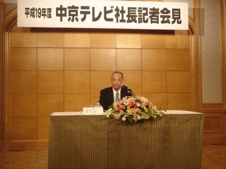 会見で今期の経営方針、事業展開について述べる中京テレビ放送の徳光彰二社長