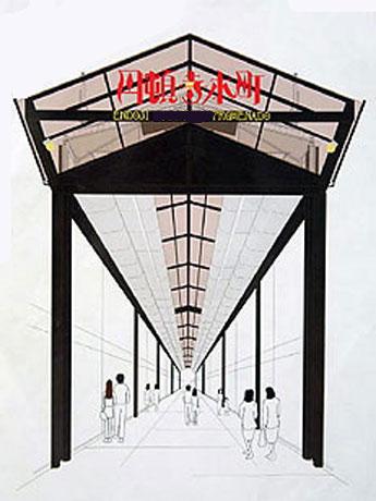 円頓寺本町商店街アーケ―ドの完成予想イメージ