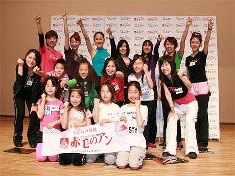 「2万人の鼓動 TOURSミュージカル『赤毛のアン』」東海地区オーデョションの合格者ら。名古屋公演は、8月28日