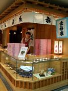 赤福氷、名古屋で9カ月ぶりに提供再開-デパ地下に長蛇の列