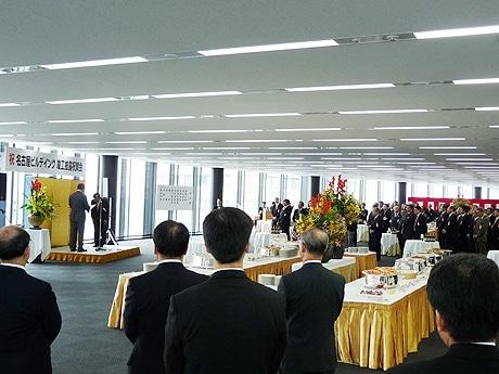 「名古屋ビルデイング」竣工披露祝賀会の様子