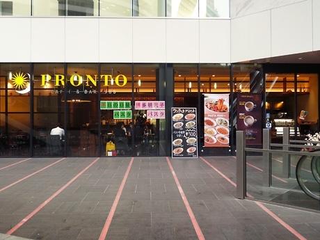 名古屋ビルデイング地下1階にオープンしたプロント