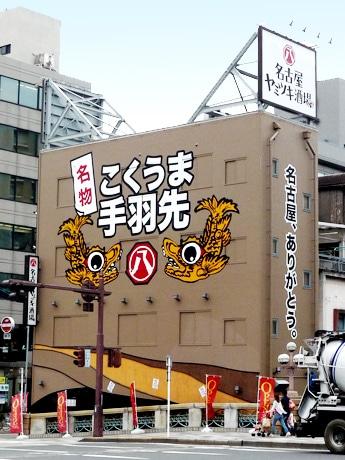 しゃちほこのキャラクターが目をひく「名古屋ヤミツキ酒場 名古屋錦橋店」