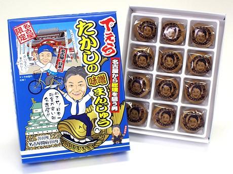 河村たかし名古屋市長をモチーフにした「でぇら たかしの味噌まんじゅう」
