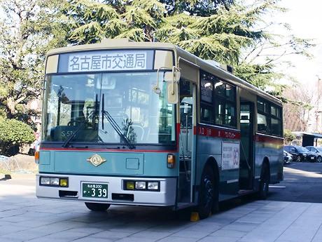 バス 定期 市営 名古屋