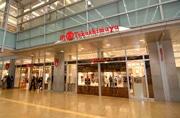 開店10周年を迎えるジェイアール名古屋タカシマヤ