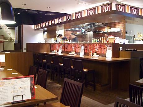 「ハバネロ居酒屋 BOKUN(ボウクン)」店内の様子
