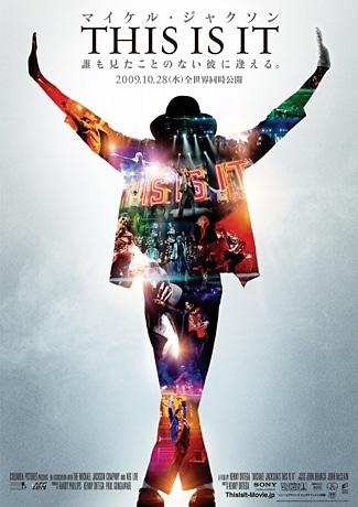 「マイケル・ジャクソン THIS IS IT」のフライヤー