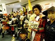 名古屋おもてなし武将隊の「武将弁当」-サークルKサンクスが企画・販売