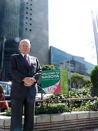 「花と緑のおもてなしメイエキ2010」のウエルカムボードと名古屋駅地区街づくり協議会の神尾会長