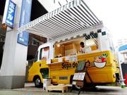 名駅に「食べるスープ」テークアウト専門店-ホテル駐車場に移動店舗