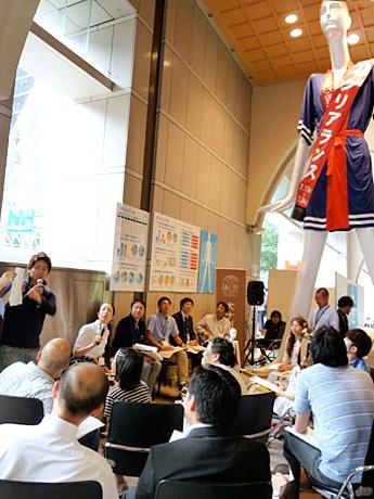 「Think ナナちゃん」の様子。参加者らがナナちゃんの活用方法を考え発表