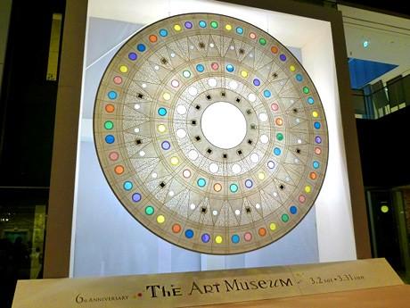 直径4.6メートルの和紙作家堀木エリ子さんの作品