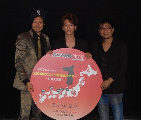 来名した(右から)大友啓史監督、佐藤健さん、青木崇高さん
