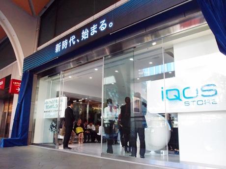 名鉄百貨店本店メンズ館1階にオープンした「iQOS STORE」外観