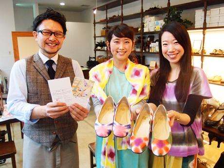 左から、シューズ・ボナンザの靴職人・鈴木達也さん、まり木綿の染め職人・村口実梨さん、伊藤木綿(ゆう)さん。