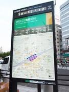 名古屋駅前に多機能歩行者案内看板 「民間の力」導入した社会実験