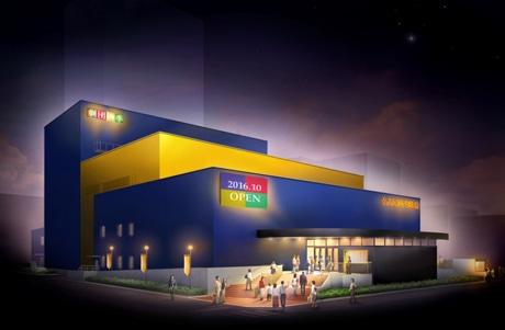新劇場「名古屋四季劇場」の完成予想図