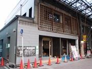 円頓寺商店街に商業施設「那古野ハモニカ荘」 飲食店などオープンへ