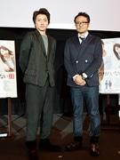 名古屋で映画「僕だけがいない街」舞台あいさつ 藤原竜也さんら来名