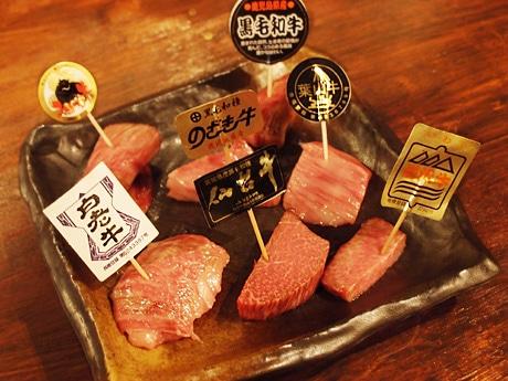 「焼き肉ビストロ肉魂お任せコース」の中のブランド和牛7種類