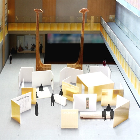 KITTE名古屋1階アトリウムで開かれる「街茶 MACHI-CHA」(イメージ図)