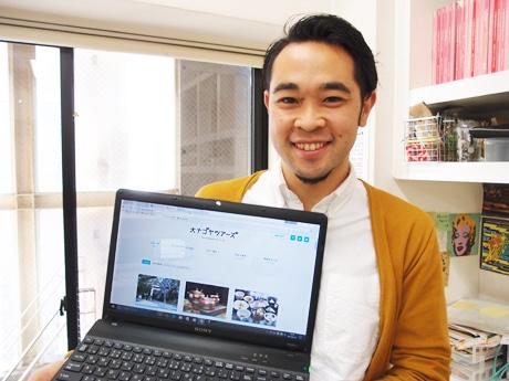「大ナゴヤツアーズ」代表の加藤幹泰さん