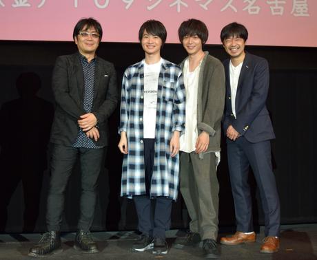 (左から)大友啓史監督、神木隆之介さん、中村倫也さん、尾上寛之さん