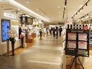 名駅新ビルに「アットコスメストア」が名古屋初出店 7000アイテム扱う