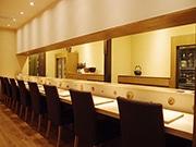 円頓寺に和食店「黄瀬戸」 コースのみ、小皿料理1品ずつに日本酒ペアリング