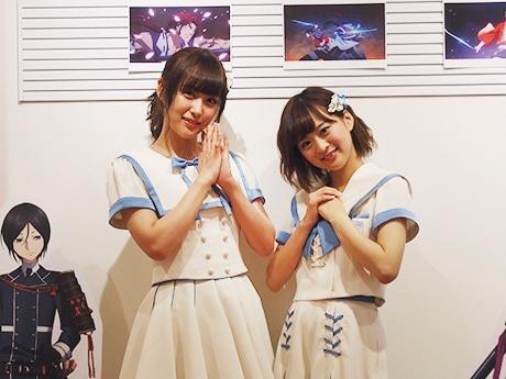 内覧会にが駆け付けた「SKE48」の都築里佳さんと鎌田菜月さんも、「活撃 刀剣乱舞」を楽しんだ  (C)Nitroplus・DMM GAMES/「活撃 刀剣乱舞」製作委員会