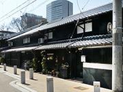 名古屋駅近くの古民家長屋を守る クラウドファンディングで改修支援募る