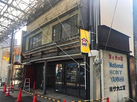 「那古野ハウス(仮称)」店舗に改装される旧・サカエ堂の外観