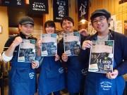 名古屋駅西に大学生が「駅西あさごはん」 まちづくり研究の一環で