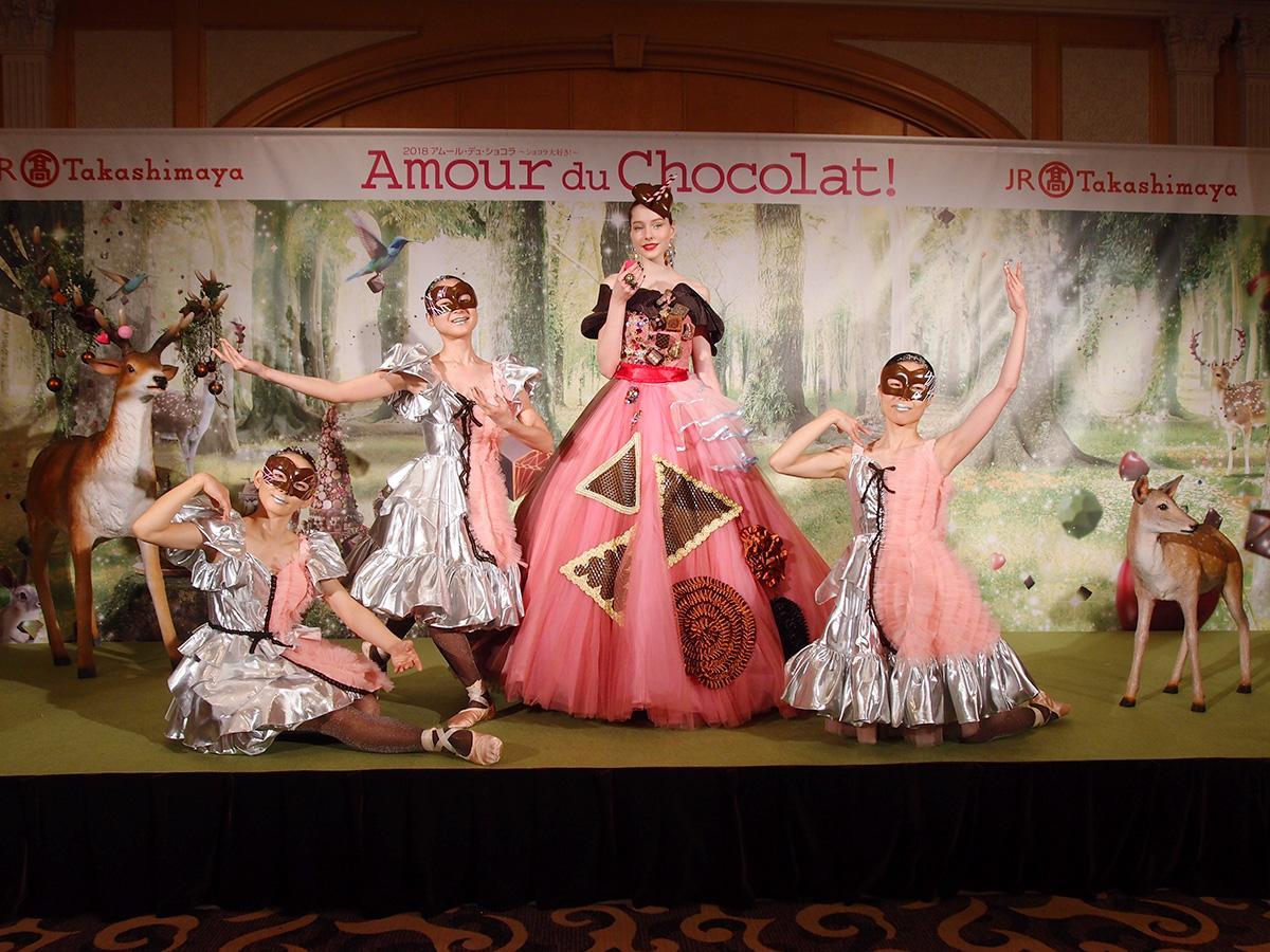 「ショコラパーティー」を表現したステージ