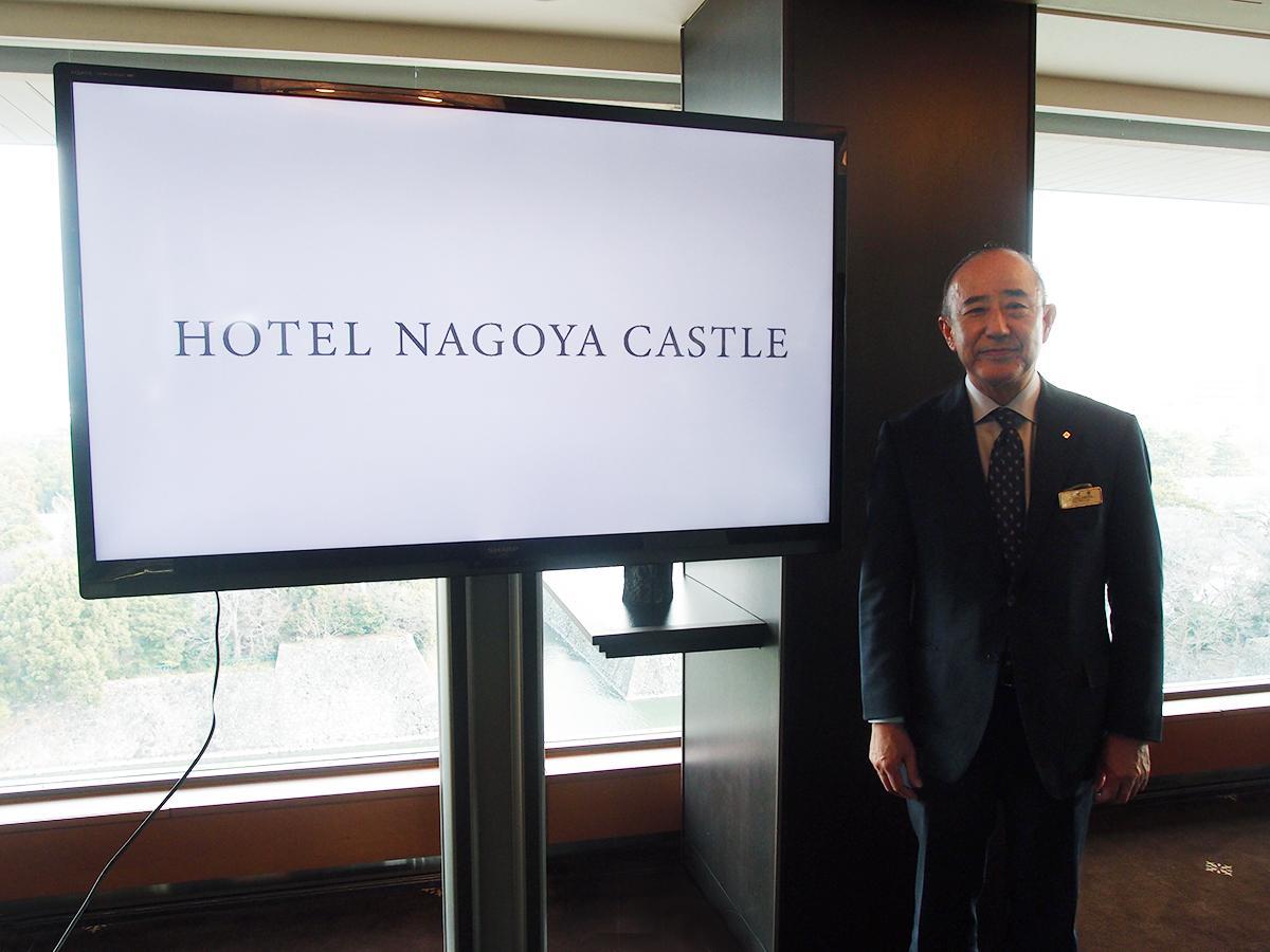 「ホテルナゴヤキャッスル」の新ロゴを披露する二村等総支配人