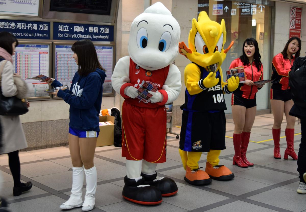 名古屋ダイヤモンドドルフィンズ、シーホース三河がバスケットの愛知ダービーをPR