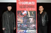 名古屋で中国映画祭「電影2018」 監督、俳優ら来日舞台あいさつ