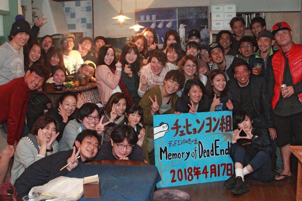 名古屋で日韓合作映画「デッドエンドの思い出」を撮影。写真は同映画スタッフ、出演俳優ら