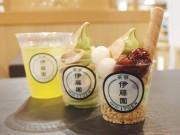 名鉄百貨店内の「伊藤園」にカフェ併設 抹茶・ほうじ茶のドリンクやデザート