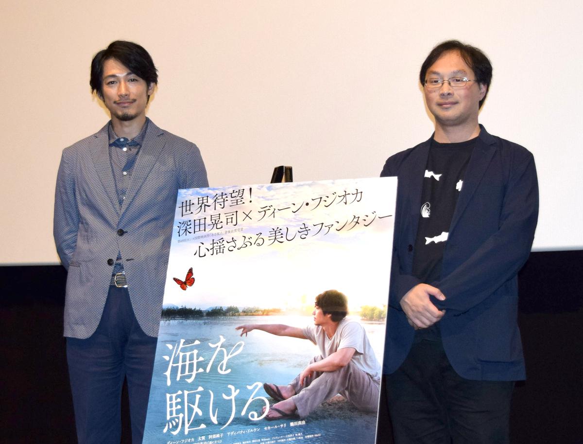 来名したディーン・フジオカさん(左)と深田晃司監督