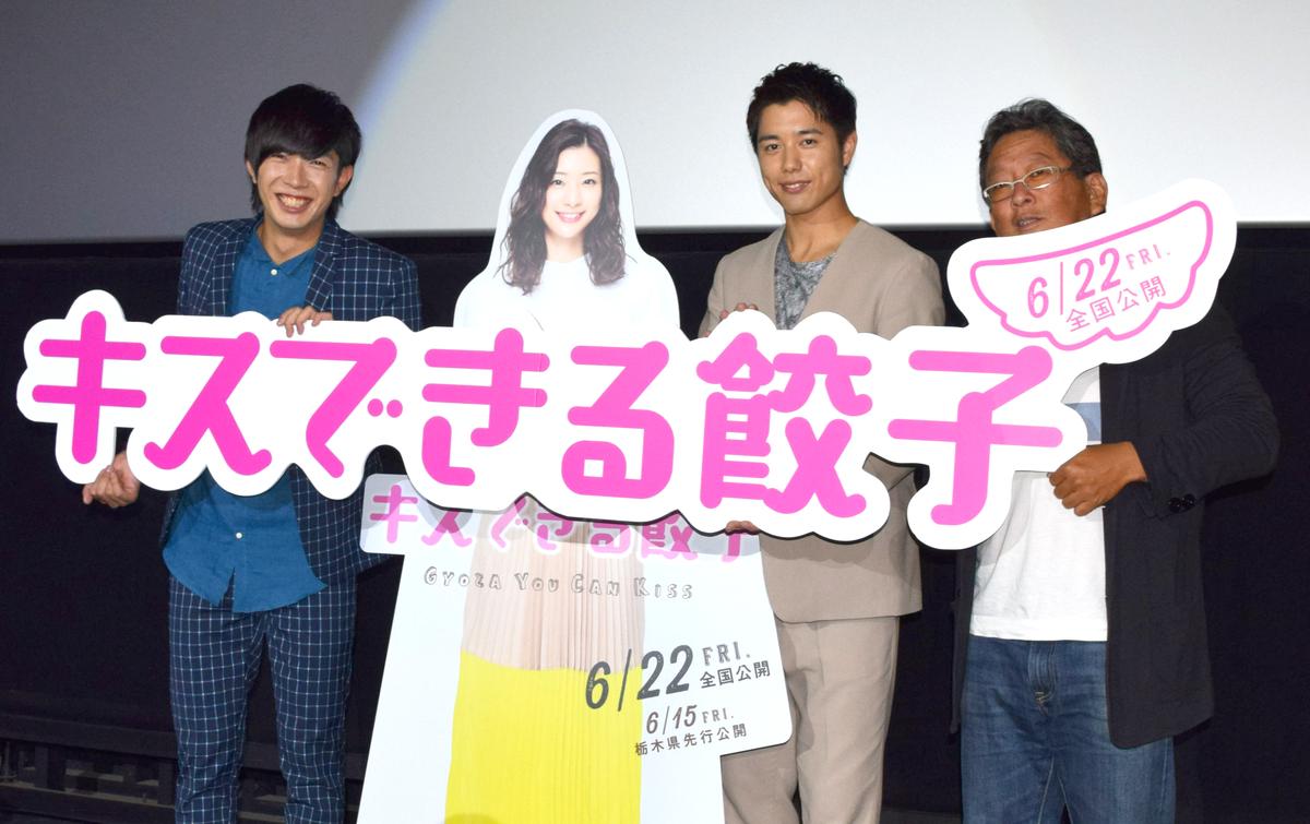 (左から)田村侑久さん、勇翔さん、秦建日子監督
