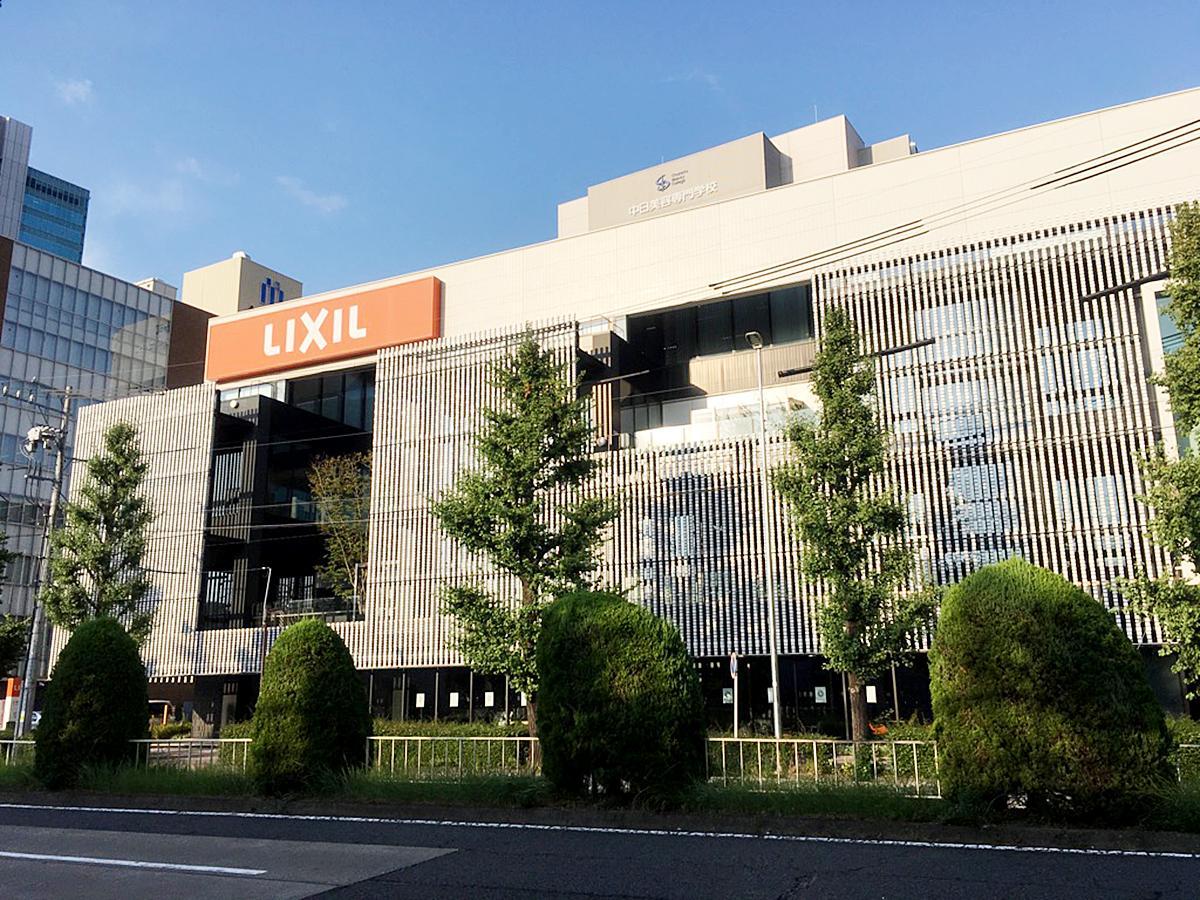 LIXILショールーム名古屋外観