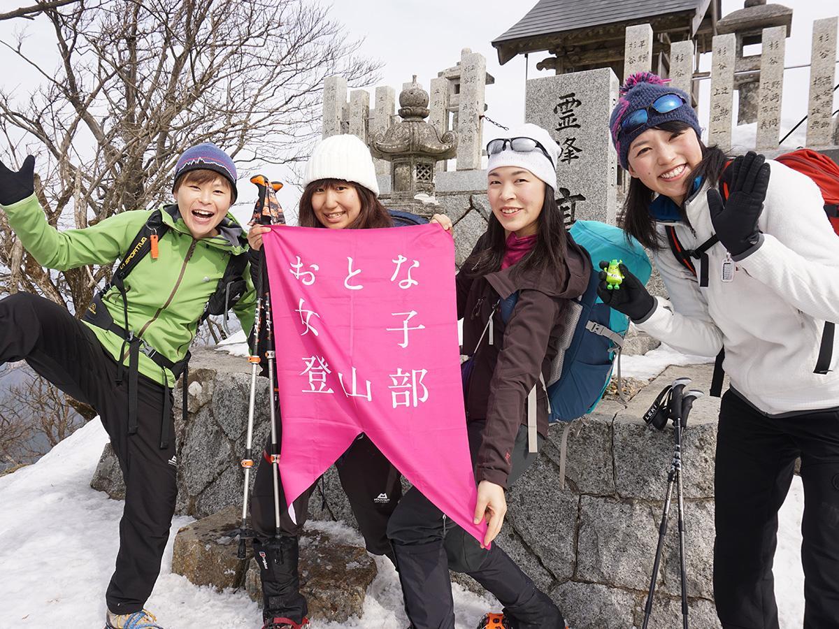 雪山登山を楽しむ「おとな女子登山部」(画像提供:好日山荘)