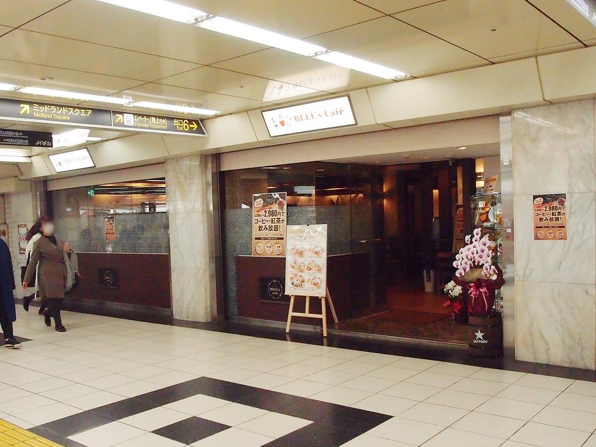 「BELL's cafe」店舗外観。場所は地下街「メイチカ」内、地下鉄6番出入り口近く